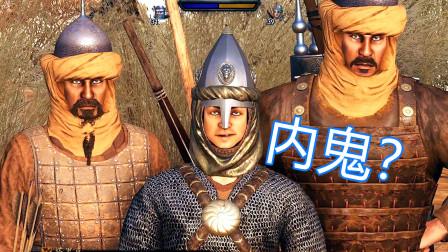 【虾米】万军丛中阵斩敌将,首战正规军!骑马与砍杀2 第二期