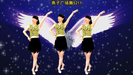 40步桑巴舞《快乐的桑巴》时尚创新广场舞,画面太美了,附教学