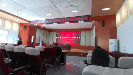 阳信县教体局在职业中专举办初中学校复学条件复核工作业务培训会