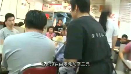 香港生活:香港冰室2元个菠萝包卖左50年,同行1亿4千万卖铺位,卖多少才赚到?