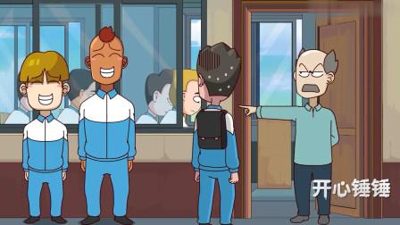 搞笑动漫:锤锤上课迟到,效仿鲁迅先生刻下座右铭,却惨遭老师毒打