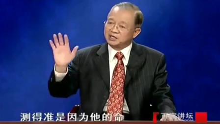 曾仕强教授:这种人是最没出息的,大师都忍不住笑了啊!