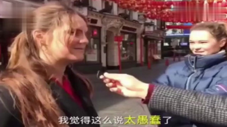 街头采访,美国人如何看待特朗普,把他贬得一文不值真解气!