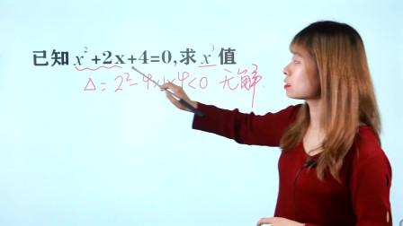 七年级数学:题目看起来很简单
