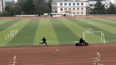 舍友是个体育生,为了能考上好的大学,他硬生生把一辆电瓶车跑没电了!