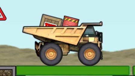 工程车工作视频工程卡车游戏6