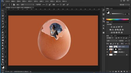 PS教程 PS鸡蛋壳与美女简单合成