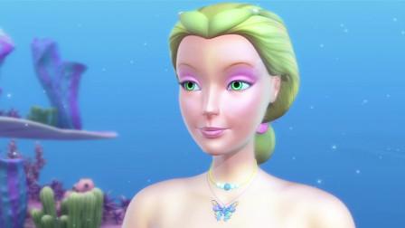 芭比之人鱼公主:笑死人了,比宝的女高音唱的不错呀,有模有样