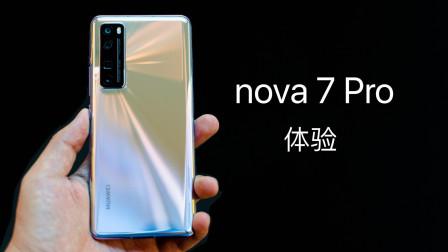 华为nova7 Pro体验:小姐姐vlog自拍专用机