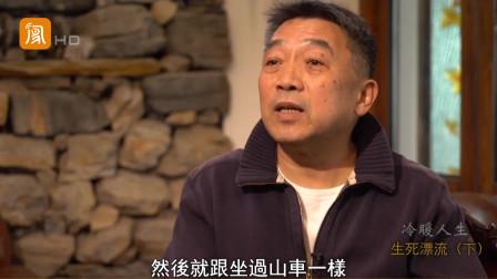 1986年长江漂流珍贵视频,船在浪中沉浮,令人心惊胆战!