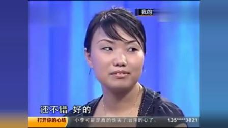 美丽动人的唐治萍要征婚了,看看她的征婚要求
