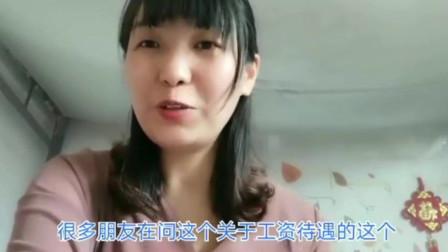 广东东莞:东莞打工月工资到底有多少?来看看