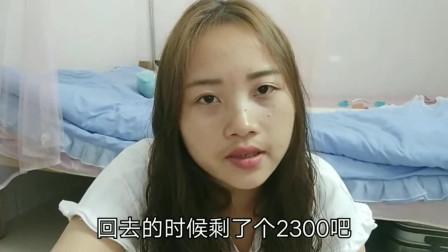 广东东莞:东莞打工妹一年收入公开,看完后你还想来吗??