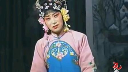 曲剧——《马古驴的婚事》孙素红
