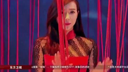 女神新装:看到周韦彤走秀步伐,张雨绮:还没开始我就输了