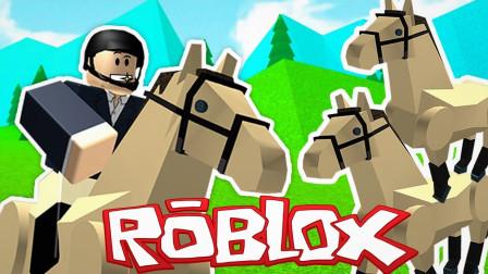小格解说 Roblox 骑马模拟器:我成了马术大师!欢乐草原牧马人?乐高小游戏
