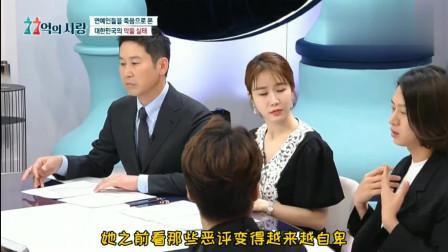 韩综:金希澈节目中谈及崔雪莉与具荷拉,言辞间尽显对两人的维护!