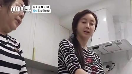 韩综:婆婆让咸素媛抓紧时间给她生个大孙子,咸素媛一脸无奈!