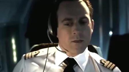飞机大西洋离奇消失,几年后才真相大白!法航447号班机坠毁事件