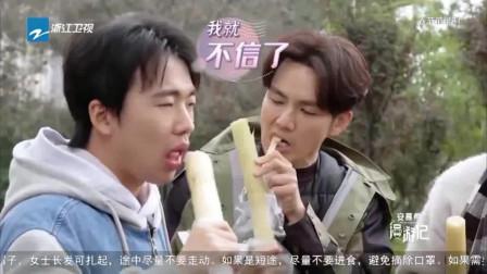 漫游记:郭麒麟表演吃甘蔗,咬不动,失败了,哈哈哈