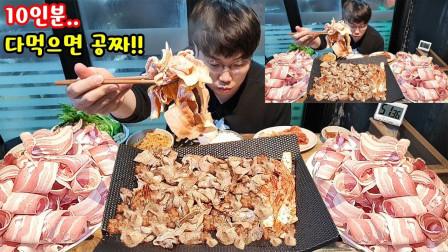 小伙挑战50人份五花肉,一个小时吃完就免单,老板这刚开业就要面临搬家