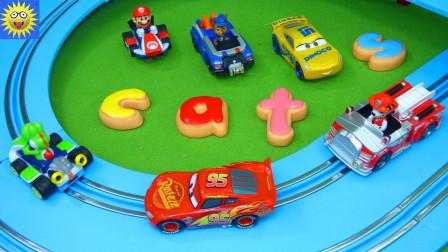 赛车总动员超炫酷速度大比拼,谁能最终获胜?卡通汽车玩具车游戏