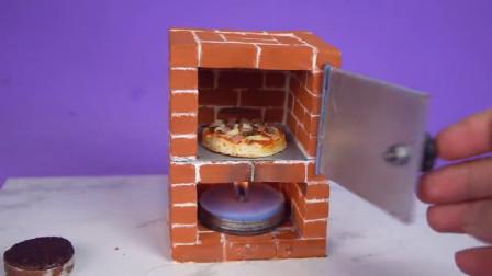 迷你砖块做的简易烤炉,可以烤蛋糕和披萨,满足你的乡村烘焙梦
