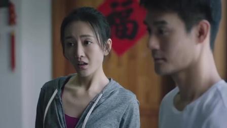 猎狐:夏远住在吴稼琪家,老爸喜欢的不得了,新衣服给他穿