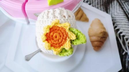 暖阳绒绒第52集立夏端午向日葵装蛋袋的编织教程图解视频