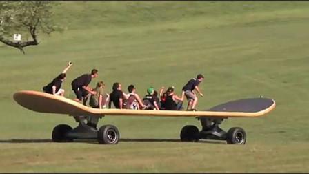 """世上""""最大""""的滑板,可以同时搭乘40个人,就是停下来有点困难!"""