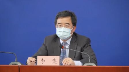 朝阳区高三年级可如期开学吗?北京市教委回应