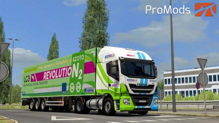 欧洲卡车模拟2 #315:意大利公司LC3TRASPORTI涂装 运送梨至罗马 | Euro Truck Simulator 2