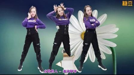 华子原创健身舞《点歌的人》全网火爆弹跳64步教学