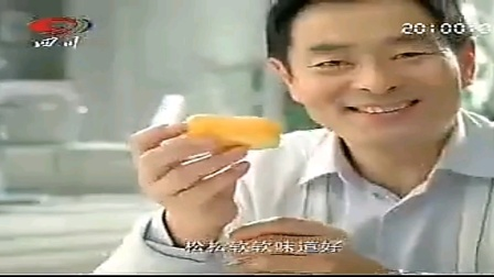 濮存昕 许晴达利园面包广告