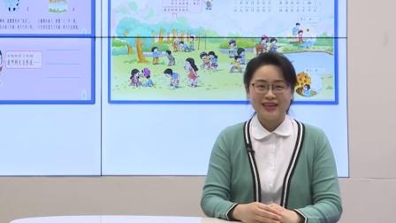上海市中小学网络教学课程 一年级 道德与法治:大自然,谢谢您(二)