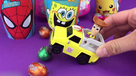 蜘蛛侠小黄人皮卡丘奇趣杯齐聚,欢迎草帽jeep男孩到来