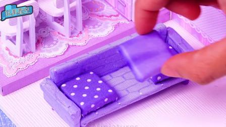 益智手工DIY梦幻沙发,波点紫色坐垫和星空海洋靠垫完美结合,美
