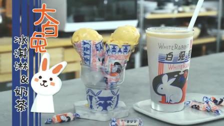 网红大白兔奶茶冰淇淋,鲜嫩多汁顺滑