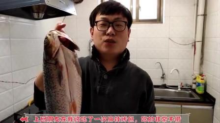 32元买条4斤重草鱼,小飞侠秘制一盘泡椒烤鱼,边吃边喝,真过瘾