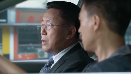 守卫者大叔与劫匪沟通劫匪让其拔出车钥匙并提出单独交易