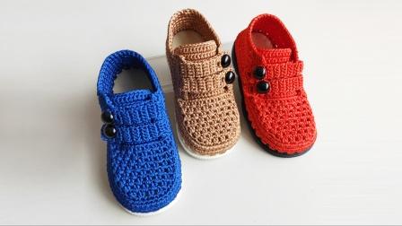 一安生活馆手工编织小熊鞋底毛线鞋 钩针儿童宝宝学步鞋视频教程