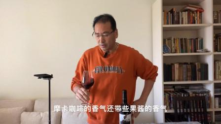 葡萄酒达人与你一起品鉴罗马尼亚葡萄酒