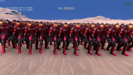 史诗战争模拟器:600个贝利亚奥特曼VS二十五波天神之力,会怎样?