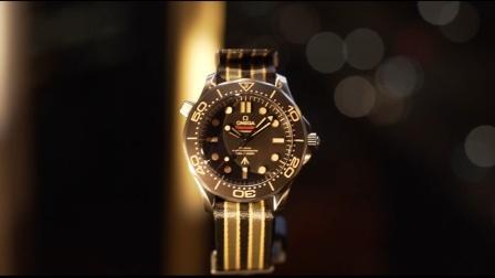 全新海马系列300米潜水表007版纽约邦德之夜璀璨亮相