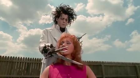 姐姐,剪个头发你要这么享受吗?幻想啥呢?