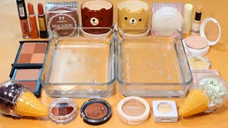 冰淇淋彩泥、彩妆护肤品、透明水晶泥,混搭无硼砂史莱姆,超赞