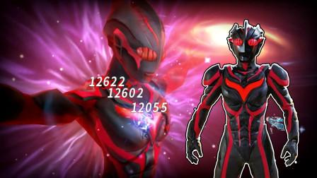 奥特曼格斗超人:诺亚化身邪恶扎基进入宇宙警备队试炼