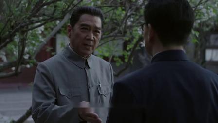 海棠依旧:弟弟要回老家,却不让,原来心中装的是人民