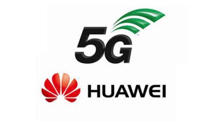 无视美国警告!英国宣布重磅消息:允许华为参与5G建设且不再复议