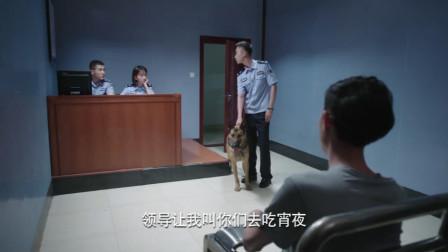 警犬来啦哑巴犯人不肯招供刑警留警犬和他单独相处秒破案